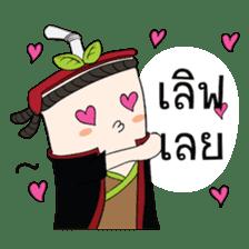 Mr.Chamichi: Fresh Everyday sticker #9911457