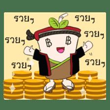 Mr.Chamichi: Fresh Everyday sticker #9911460
