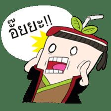 Mr.Chamichi: Fresh Everyday sticker #9911461