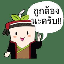 Mr.Chamichi: Fresh Everyday sticker #9911464