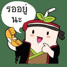 Mr.Chamichi: Fresh Everyday sticker #9911465