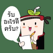 Mr.Chamichi: Fresh Everyday sticker #9911466