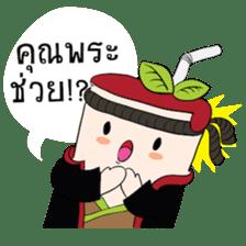 Mr.Chamichi: Fresh Everyday sticker #9911467
