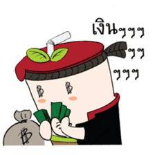 Mr.Chamichi: Fresh Everyday sticker #9911468