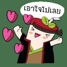 Mr.Chamichi: Fresh Everyday sticker #9911469