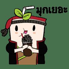 Mr.Chamichi: Fresh Everyday sticker #9911479