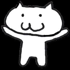 素直なネコ
