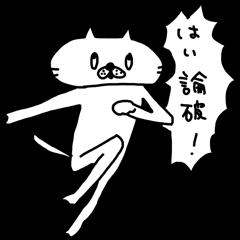 NEKO NO SHIRATAMA3