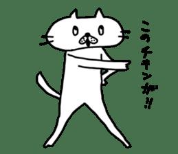 NEKO NO SHIRATAMA3 sticker #9915419