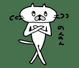 NEKO NO SHIRATAMA3 sticker #9915425