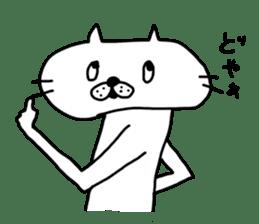 NEKO NO SHIRATAMA3 sticker #9915443