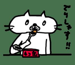 NEKO NO SHIRATAMA3 sticker #9915447