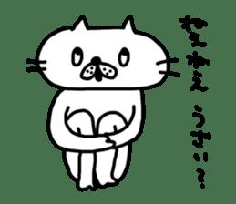 NEKO NO SHIRATAMA3 sticker #9915448