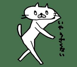 NEKO NO SHIRATAMA3 sticker #9915450