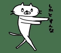 NEKO NO SHIRATAMA3 sticker #9915453