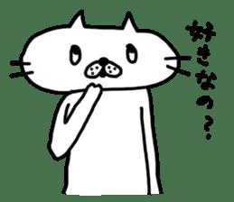 NEKO NO SHIRATAMA3 sticker #9915454