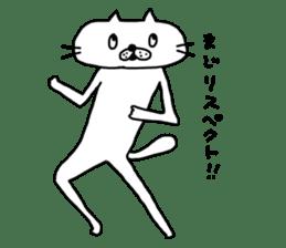 NEKO NO SHIRATAMA3 sticker #9915457