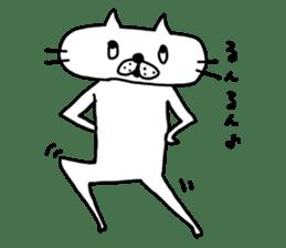 NEKO NO SHIRATAMA3 sticker #9915460