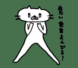 NEKO NO SHIRATAMA3 sticker #9915467