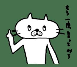 NEKO NO SHIRATAMA3 sticker #9915468