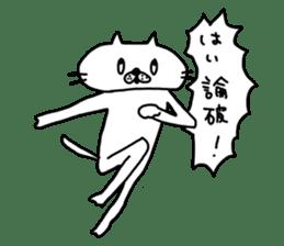 NEKO NO SHIRATAMA3 sticker #9915471