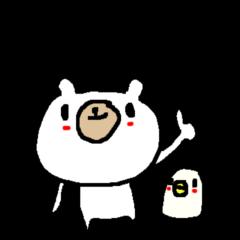 Cute Osaka White Bear stickers!