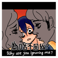 Why are you ignoring me? 2 sticker #9927633