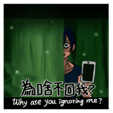 Why are you ignoring me? 2 sticker #9927645
