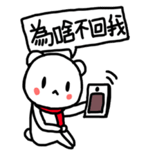 Why are you ignoring me? 2 sticker #9927652