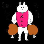 สติ๊กเกอร์ไลน์ Daily life of macho rabbits