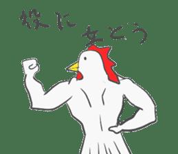 Muscled birds sticker #9935232