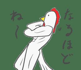 Muscled birds sticker #9935233