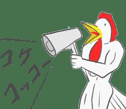 Muscled birds sticker #9935236