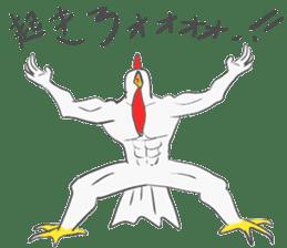 Muscled birds sticker #9935237