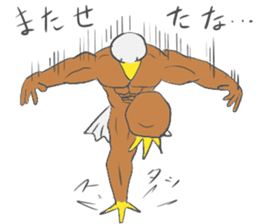 Muscled birds sticker #9935246