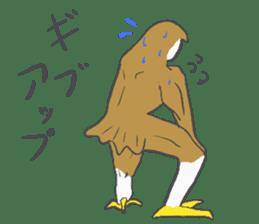 Muscled birds sticker #9935259