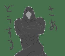 Muscled birds sticker #9935265