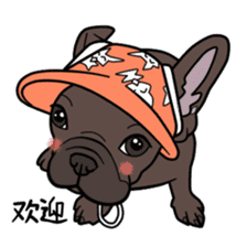 French bulldog  Chinese  Sticker sticker #9936961