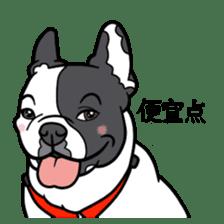 French bulldog  Chinese  Sticker sticker #9936963
