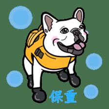 French bulldog  Chinese  Sticker sticker #9936972