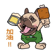 French bulldog  Chinese  Sticker sticker #9936976