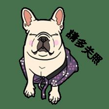 French bulldog  Chinese  Sticker sticker #9936981
