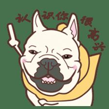 French bulldog  Chinese  Sticker sticker #9936982