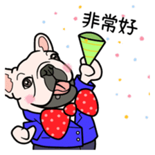 French bulldog  Chinese  Sticker sticker #9936989