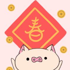 yogurt's pig 2 (happy new year)