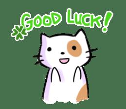 Cookie the Cutest Cat sticker #9944944
