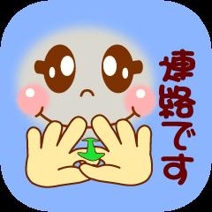 ☆顔文字☆手話