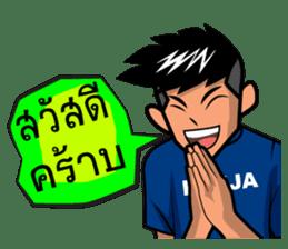 Panja Boy sticker #9948288
