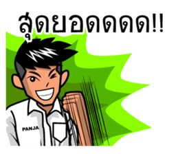 Panja Boy sticker #9948292