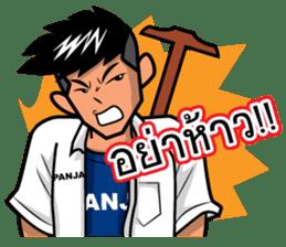 Panja Boy sticker #9948293